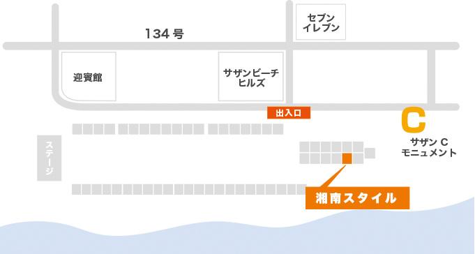 湘南祭マップ